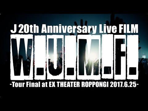 J / one reason -J 20th Anniversary Live FILM W.U.M.F.-