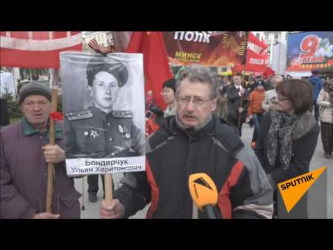 Минск: Объявления - Раздел: Сайт знакомств - досуг, интим