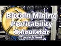 Bitcoin Mining Calculator - YouTube