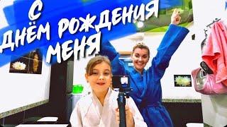 Фото СЮРПРИЗ на мой День Рождения! ТАКОГО я не ожидала! Выходные в самом красивом месте! Дворец в Крыму