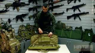 Обзор оружейных сумок Flyye от Hater