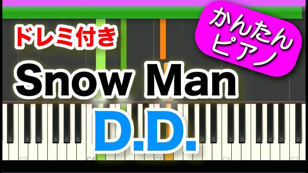 歌詞 スノーマン dd Snow Dream
