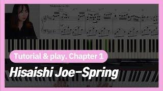 Hisaishi Joe히사이시조_스프링spring 듣기&배우기 _첫번째