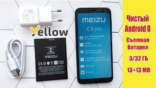Meizu C9 Pro на чистом Android. Смотрите до конца!