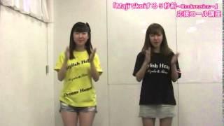 社長アイドル「スタイリッシュハート」の広末涼子さんのカバー曲「Maji...