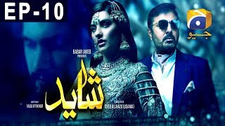 Shayad  Episode 10 | Har Pal Geo