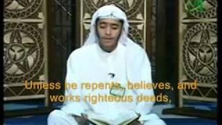 young  Fahad Al Kanderi reciting amazingly  A MUST SEE!