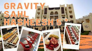 ЕГИПЕТ 2020 GRAVITY Sahl Hasheesh 5 Обзор основного ресторана отеля ЗАВТРАК