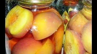 видео Компот из персиков на зиму, рецепт на 3 литровую банку
