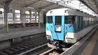 団体貸切電車「あおぞら号」発車!! 近鉄15200系あおぞら