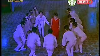 Hamdam Mere Maan Bhi Jao Kehna Mere   Rafi Film Mere Sanam