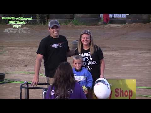 Dallas County Raceway Go Kart Racing Rookie A Feature August 1, 2017