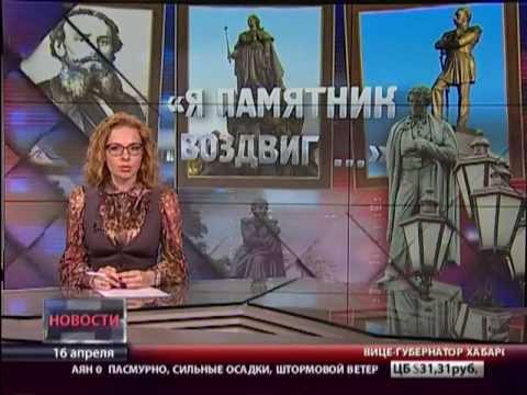 Памятник М.Ю. Лермонтову в Петербурге