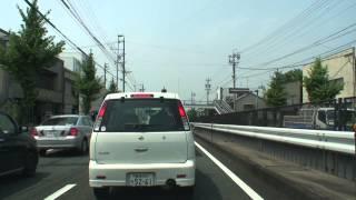 完全走破!東京~大阪562.5キロ 国道1号線の旅