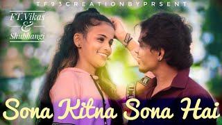Tu Mera Hero No 1 - Sona Kitna sona hai  || Gubinda || Cute Love Story 2020 | |Vikas & Shubhangi  ||