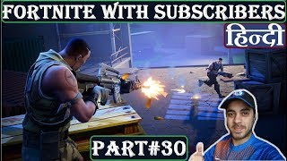 VICTORY WITHOUT A KILL | FORTNITE WITH SUBSCRIBERS | HINDI | Part 30 Ps4