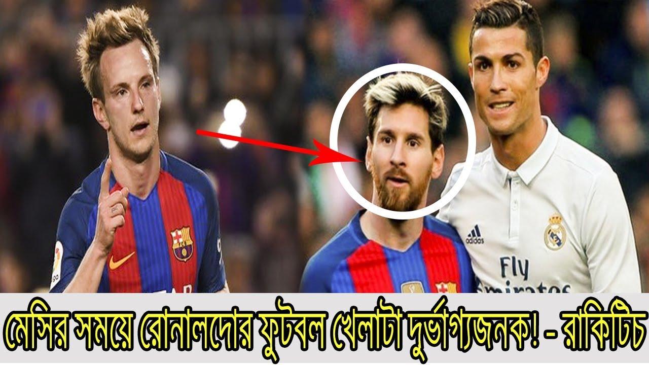 Barcelona vs Girona live blog, updates: Coutinho, Messi score as ...