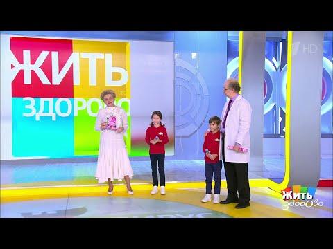 Коронавирус: дети не виноваты! Жить здорово! 13.11.2020