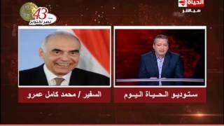 فيديو.. وزير الخارجية الأسبق: ليس من مصلحة مصر زعزعة استقرار إثيوبيا