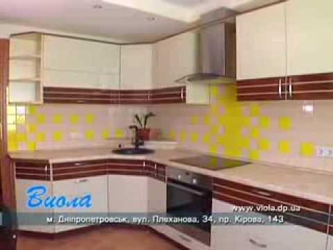 Купить кухню в Днепропетровске Кухни под заказ Днепропетровск .