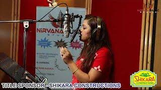 Moods Of Versatile Asha Promo TARUN AAHE MARATHI SONG.mp3