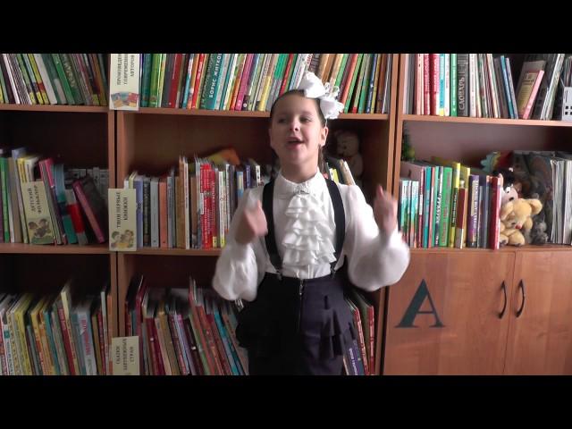 Изображение предпросмотра прочтения – ТОГБУК «Тамбовская областная детская библиотека» читает произведение «Славная осень» Н.А.Некрасова