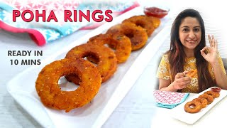POHA RINGS | EASY SNACKS | 10 MINS | QUARANTINE LOCKDOWN RECIPES | VEGAN GLUTEN FREE INDIAN