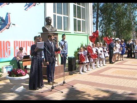 Юбилей Новоборисовской школы