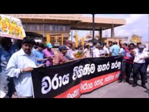 Chinese Developed Hambantota port in Sri Lanka is in trouble
