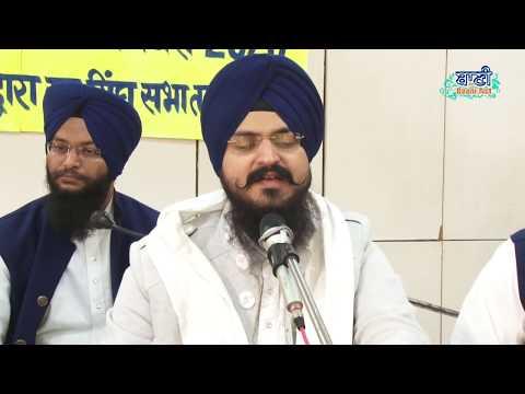 Bhai-Jagteshar-Singh-Ji-Patialawale-Chatisgarh-Gurbani-Kirtan-2020