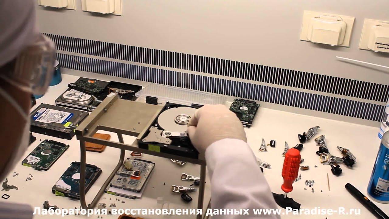 Восстановление данных с жесткого диска. Извлечение блока магнитных головок (БМГ)