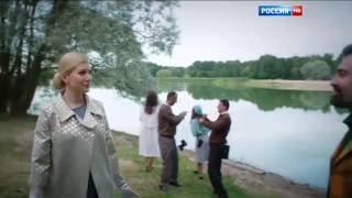 """Отрывок фильма """"Королева красоты"""" (2015)"""