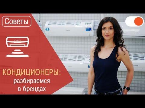 Купить лучший кондиционер - Mitsubishi - YouTube