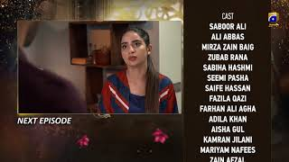 Fitrat - Episode 32 Teaser - 2nd December 2020 - HAR PAL GEO