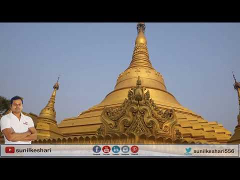 Myanmar Stupa and Temple | Burma Temple | Japanese Temple Kushinagar