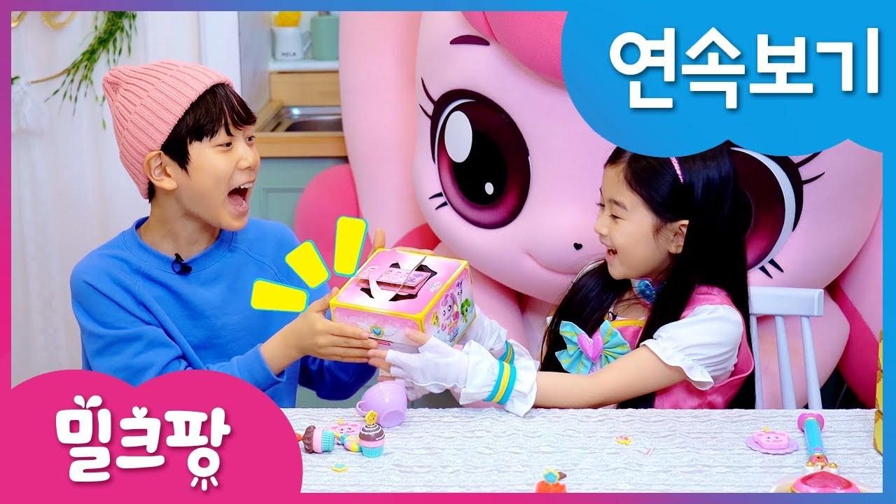 [밀크팡] 캐치티니핑 쿠킹 놀이 디저트카페 하츄핑 로미 공주 장난감 피규어 티니핑과 함께 즐거운 요리 놀이❤