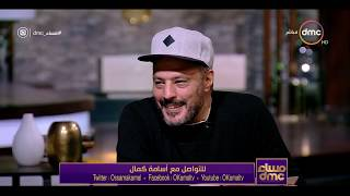 مساء dmc - عمرو عبد الجليل | أنا معنديش اهتمامات سياسية و