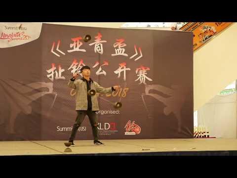 Zi Kin - 2018《亚青盃》16 & above Champion