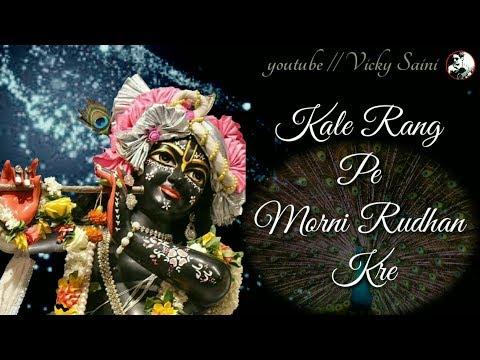 Kala Kala khe gujari / Superhit Shree Shyam | Whatsapp Status Video