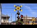 西武2000系電車 黄色い電車 踏切通過集 池袋線 保谷第4号 japan train