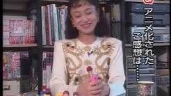 Interview mit Naoko Takeuchi (Deutsch)