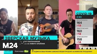 Что посмотреть онлайн - Москва 24