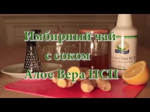 Сок алоэ, инструкция по применению и приготовление в