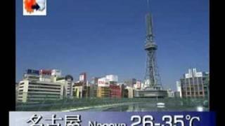 Japan Weather Forecast On 10 AUG 2008