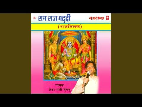 Ram Raj Gaddi