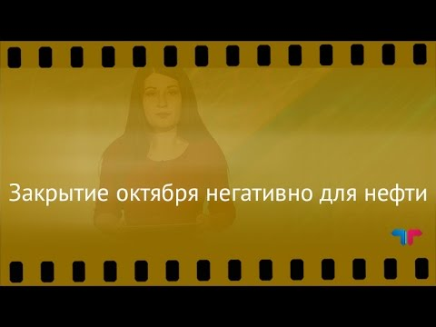 Магазины ТРЦ «РИО» в Санкт-Петербурге