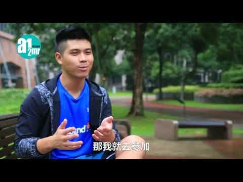 Sanctband Active Brand Ambassador Jeff Lau's Interview by A1 Tomorrow Media