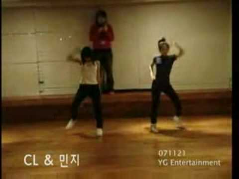 [Pre-debut] CL and Minzy of 2NE1 Dancing to Pussycat Dolls