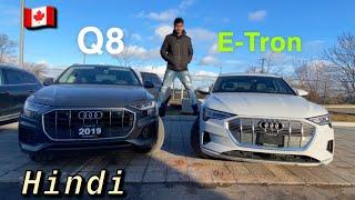 Audi E-Tron ⚡️ VS Q8 | Detail Hindi video |