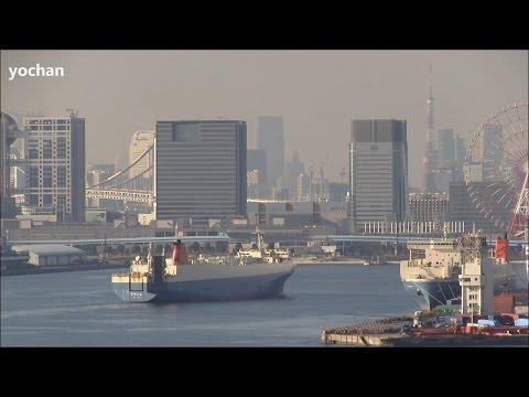 Ro-Ro / Passenger Ship: MIYAKO MARU (Owner: MOL Ferry)  RO-RO船「みやこ丸」商船三井フェリー